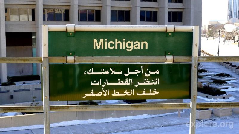 michigan-muslim-sign