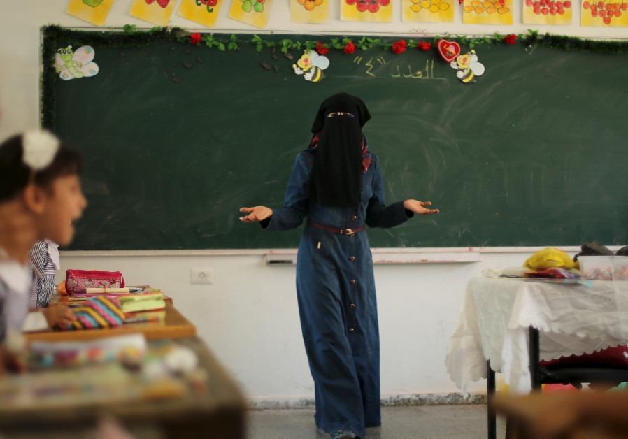 Muslim Teacher UNRWA