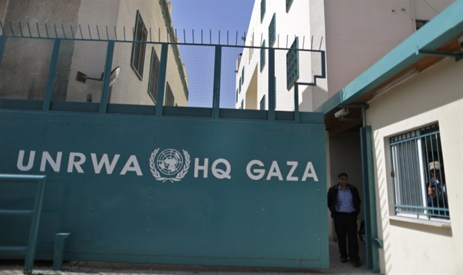 UNRWA HQ in GazaFlash 90
