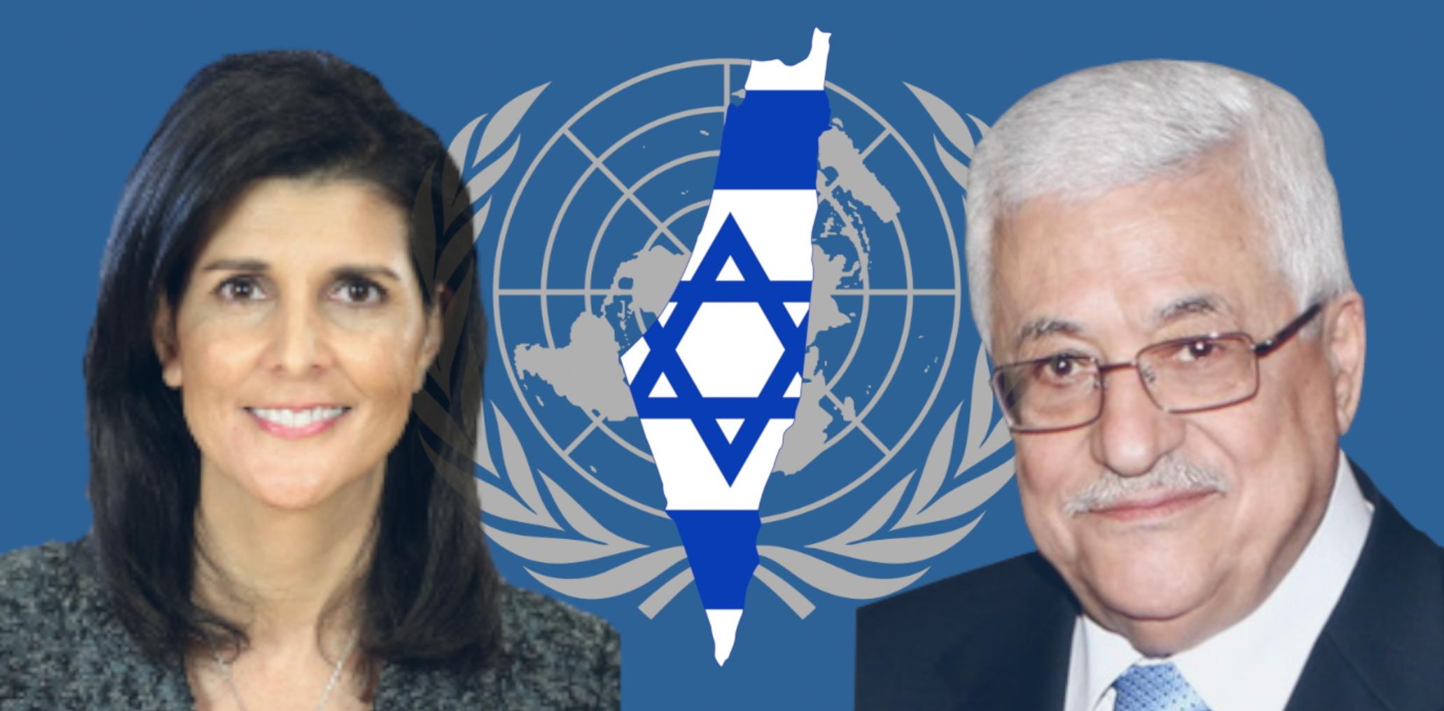 PA v US At UNSC