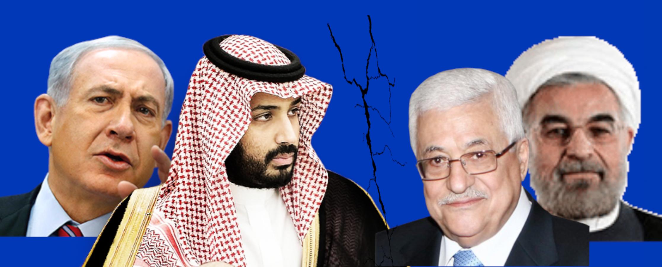 KSA: Make Peace Or Shut Up