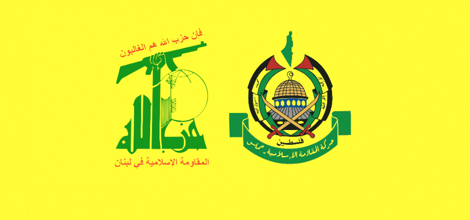 HAMAS & Hezbollah
