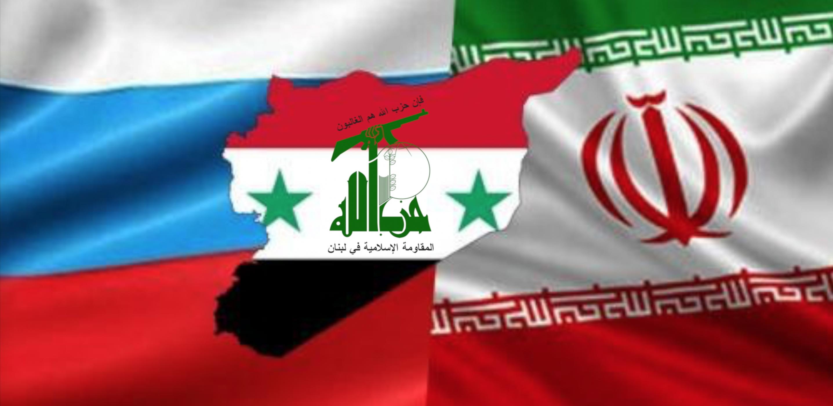 Hezbollah Defies Russia