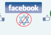 Facebook Condones Holocaust Denial